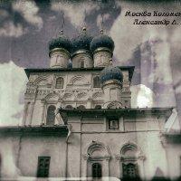 Re-Mix Retro Москва Коломенское 2009г. :: Александр Левин