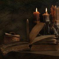 Любовью завершилась книга эта. И возвращаюсь неохотно из мира прошлого в реальный мир... :: Ирина Данилова