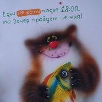 мне нравиться ваша мысль! :: Galina194701