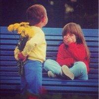 настоящие искренние детские чувства=)) :: макс сафронов