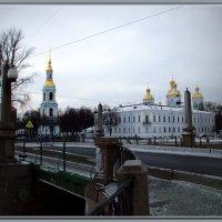 Семимостье - место, где исполняются мечты :: Сергей Андриянов