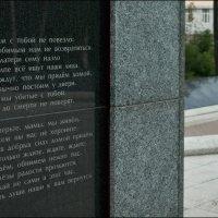 С годовщиной вас шурави :: Василий Каштанюк