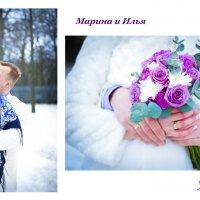 Свадьба :: Людмила Сафина
