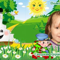 Детсад :: Viktor Сергеев