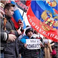 Мы Донбасс :: OKCAHA Валова