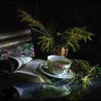 Невыпитый  чай  ( вар. 2) :: Валерия  Полещикова