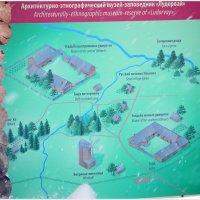 У нас есть план... (Масленица в Лудорвае) :: muh5257