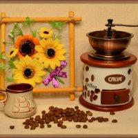 Кофейное настроение :: Наталья Усенко