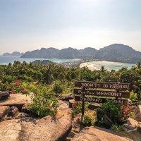 Phi Phi island :: Дамир Белоколенко