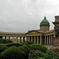 Казанский собор :: максим лыков