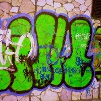 Граффити 02 :: Мария Кальченко-Буланова