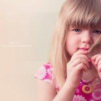 Детство :: Юлия Решетникова
