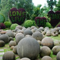 Парк миллионнолетних камней :: Александр Рейтер