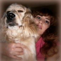 Меня обнимает самая лучшая девушка на свете....это моя хозяйка...)) :: Людмила Богданова (Скачко)