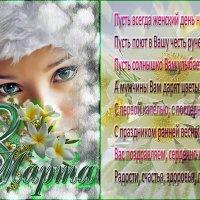 С праздником! :: Nikolay Monahov