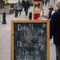 Don&#8242t worry :: Vitaly Tunnikov