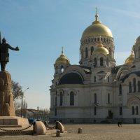 НОВОЧЕРКАССК -Столица КАЗАЧЕСТВА :: серж