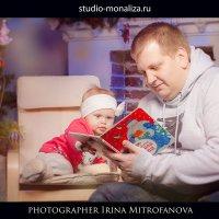 Папены сказки...... :: Ирина Митрофанова студия Мона Лиза