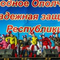Малышня зажигает. 23 февраля. Донецк. :: Дмитрий тчк.