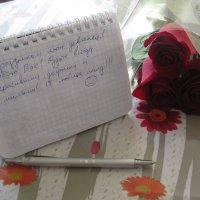 послание :: Юлия Тюняева