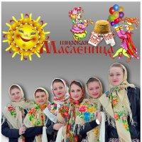 Масленица :: Олег Меркулов