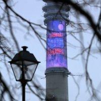 некоторые примеры электричества в городе :: Олег Лукьянов