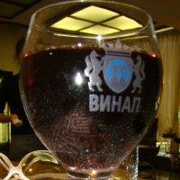Бокал напитка :: Наталья Золотых-Сибирская