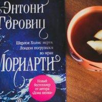 Чтение и чай вот уют. :: Света Кондрашова