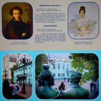 Пушкин и Гончарова на Арбате :: Валентин Гуков