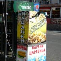 Европа,Болгария. :: Пётр Беркун