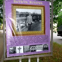 Чтобы знали и помнили... :: Светлана Лысенко