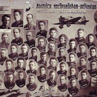 Выпуск летчиков инструкторов 1937 год :: Борис Соловьев