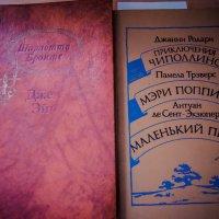 Книги :: Света Кондрашова