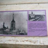 История города в картинках :: Svetlana27