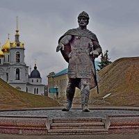 Памятник князю Юрию Долгорукому, основателю города Дмитров, 2001 г., :: vkosin2012 Косинова Валентина