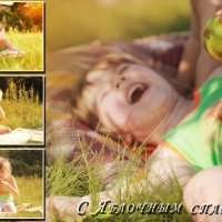 яблочный спас :: Наталья Лачкова