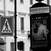На Невском :: Виктор Никитенко