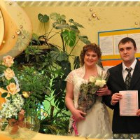 ЗАГС :: Алексей http://fotokto.ru/id148151Морозов