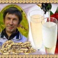 открытка :: Андрей Сотников