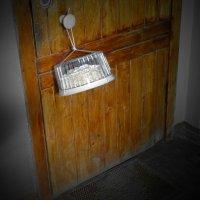 У закрытой двери :: Валерий Талашов