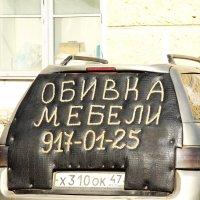 грамотный маркетинг :: Владимир Федоров