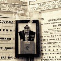 Перестроечные картинки 2 :: Цветков Виктор Васильевич