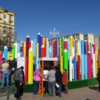 Выставка юных художников на Тверской :: Ирина Князева