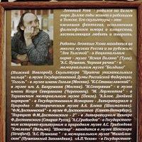 """Леонтий УСОВ """"ЖИВОЕ ДЕРЕВО"""" :: Юрий Ефимов"""
