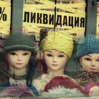 Лица :: Наталья Одинцова