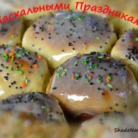 С Праздником Пасхи! :: Наталья (ShadeNataly) Мельник