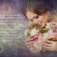 любовь в твоем сердце... :: Юлия Решетникова