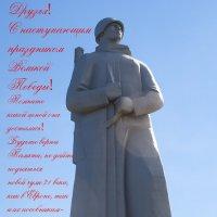 Памятник Защитникам Заполярья :: Иваннович *