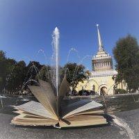 Живые страницы :: Андрей Михайлин