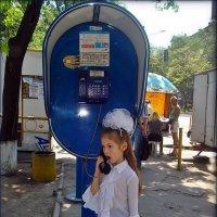 Алло! :: Нина Корешкова